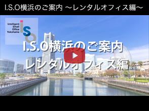 a01_レンタルオフィス編_r