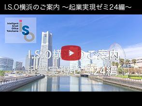 a03_起業実現ゼミ24編_r