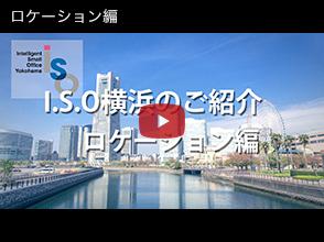 b01_ロケーション編_r