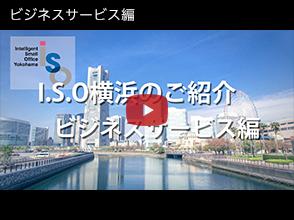 b02_ビジネスサービス編_r